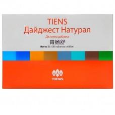 Дайджест Тяньши (Tiens)